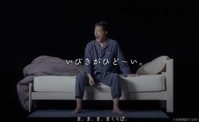 まくらぼ/ムービーALL媒体
